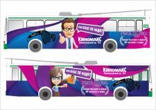 Реклама на троллейбусе КиноМакс