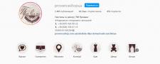 ТМ Прованс SEO/PPC/SMM+таргетинг в FB +Instagram