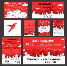 Логотип для event-платформи бізнес-подій, Україна