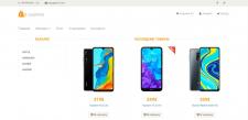 Интернет магазин смартфонов