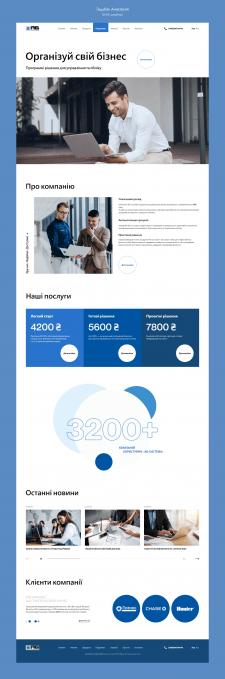Дизайн сайта для компании АБ система
