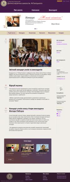 Создание сайта под ключ, cms 1С-Битрикс