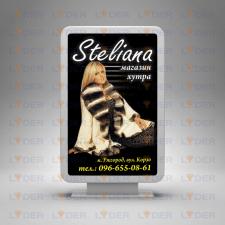 Steliana