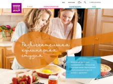 Kulinarion, 1й экран
