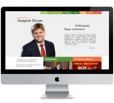 Персональный сайт депутата Харьковского горсовета