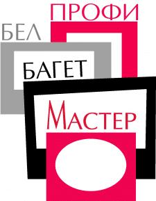 конкурсная работа_студия багетного дизайна