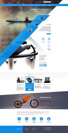 Интернет-магазин рыболовных принадлежностей