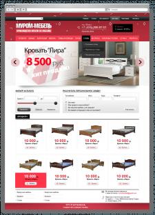 Интернет-магазин - Муром мебель