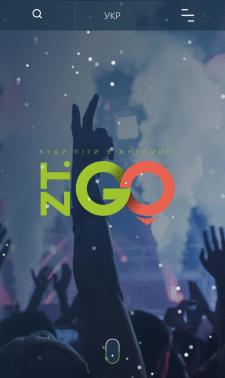 Сайт+лого для проэкта ZTGO