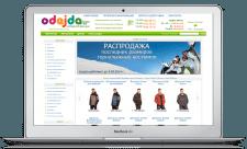 Магазин горнолыжной одежды Odejda