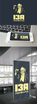 Логотип для ломбарду ІЗЯ