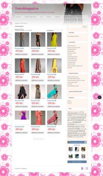 Сайт магазин одежды