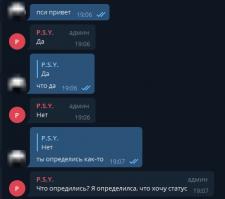 P.S.Y.