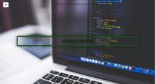 Сайт-портфолио веб разработчика