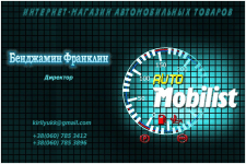 Auto Mobilist
