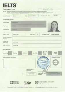 Сертификат IELTS General Training