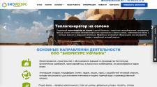 Комплексное продвижение и оптимизация сайта