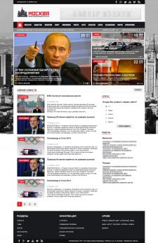 Московский информационный портал