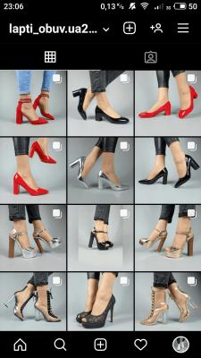 Дропшиппинг женская обувь