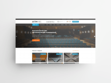 Интернет-магазин «АТМ»