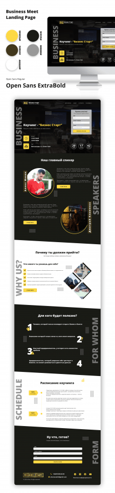 Business Meet Landing Page