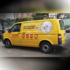 Дизайн оклейки авто для ATiKER Ukraine