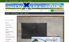 Інтернет магазин vidpochunok.com.ua