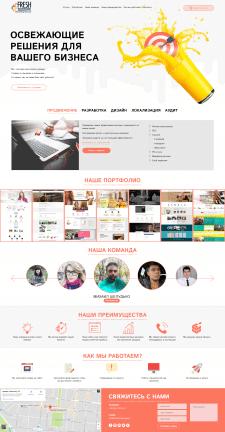 Сайт для маркетингового агентства