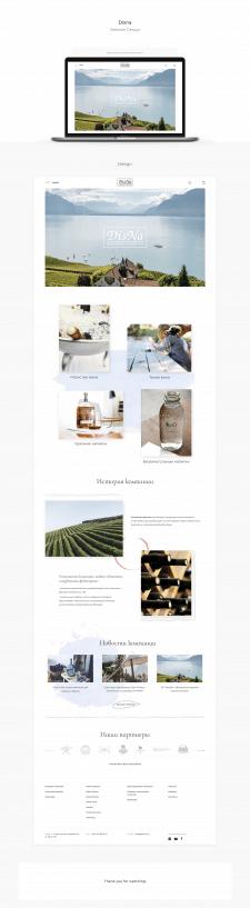 Сайт винодельной продукции Disna
