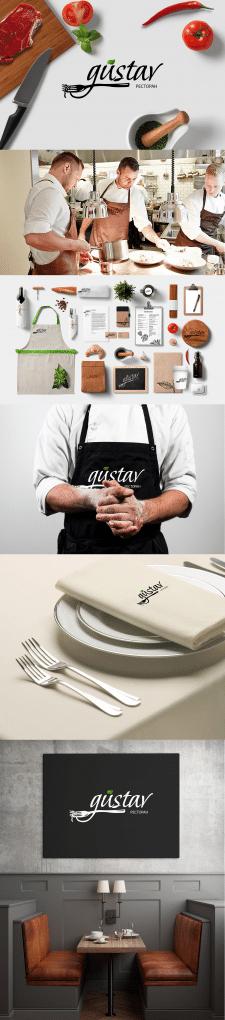 создание кейса ресторана gustav