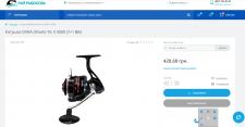 Наполнение сайта  товарами на OpenCart