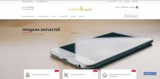 Интернет-магазин запчастей iPhone