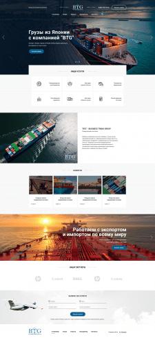 BTG - Company page
