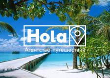 Логотип для турагенства
