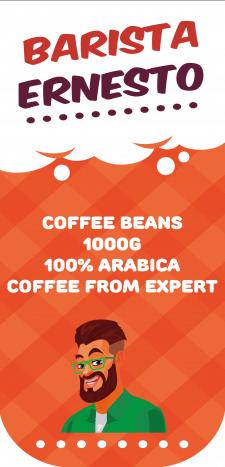 Етикетка для кави