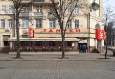 Ресторан Тануки, разработка летней площадки