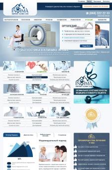 InSima Expert Clinic