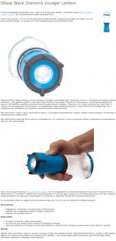 Описание светотехники