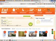 Комплексный интернет-маркетинг для проекта Est!