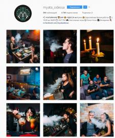 Smm в Instagram: кальянная Мята Lounge