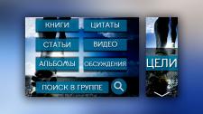 Оформление группы в соц. сетях