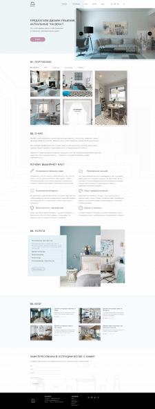 landing page,  Дизайн интерьера