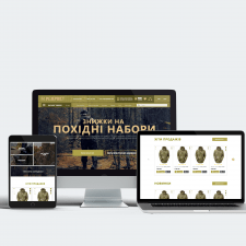 Reservist e-commerce