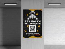 Дизайн плакату в пивний бар