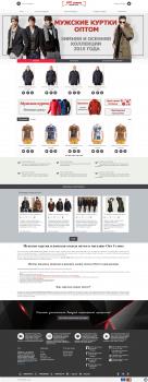 Оптовый интернет магазин одежды Опт-сезона