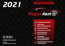 calendar Podol Auto