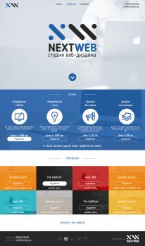 Дизайн сайта для веб-студии NextWeb