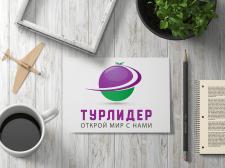 Логотип_ТУРЛИДЕР
