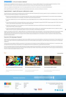 Статья на категорию детских игрушек Lego BrickHead