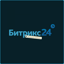 Настроили интеграцию Wordpress с Битрикс24